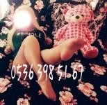yeni-partner-sarisin-5564716 (1)